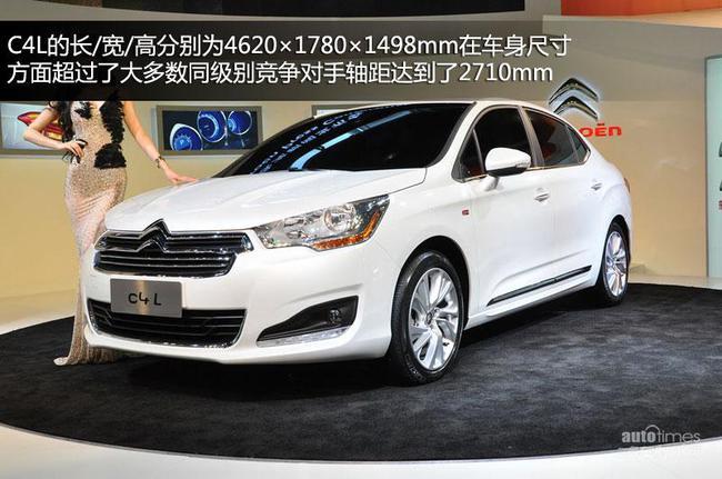 2012广州车展图解:雪铁龙