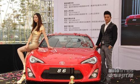最大功率200马力 丰田86重庆正式发布高清图片
