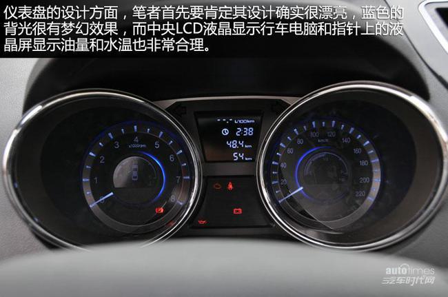 2013款江淮和悦rs高清图片