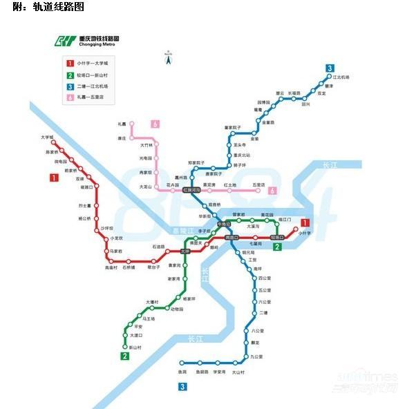 重庆达州地图全图