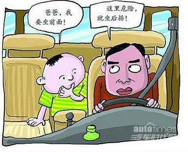 垫高座位并系好安全带