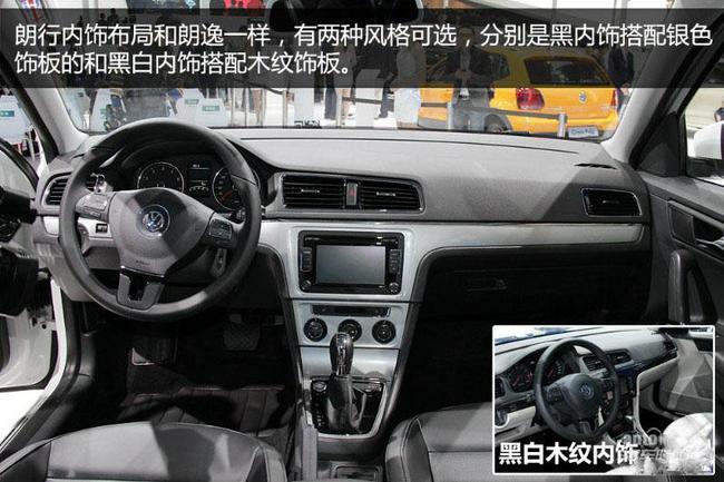 方向盘握感出色,质感也不错,高配版方向盘上集合了多功能按键,分别有蓝牙、音量等功能设置,定速巡航功能依旧被安放在后面的拨杆上。至于仪表盘,还是那么的简洁有力,看起来并不花哨,反而多了几分优雅。   高配版搭载6.5英寸的液晶显示屏,集成了导航、蓝牙、倒车影像、多媒体系统等功能;有无钥匙启动功能还全系标配了ESP车身稳定系统,这两个按键位置比较明显,操作更简单;它们的隔壁就是胎压监测设置键。除了以上所述外,还有一些新增的安全配置,比如坡起辅助装置,还有前排头部气囊等,总的来说,朗行在增配上显得一点也不