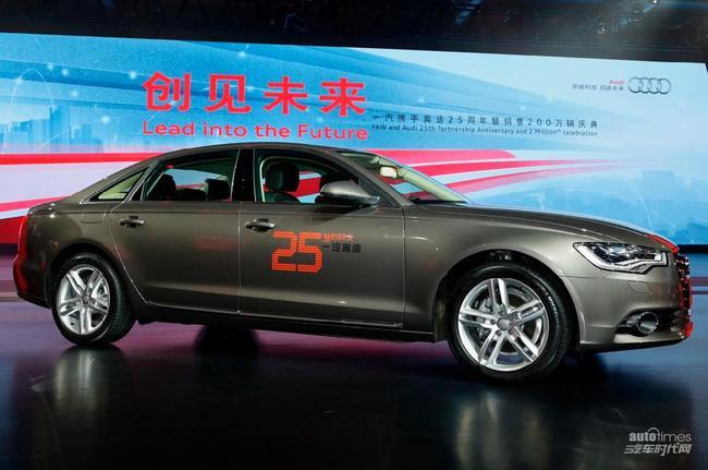 """一汽-大众奥迪销售的第200万辆新车--全新一代奥迪A6L""""25周年纪念高清图片"""