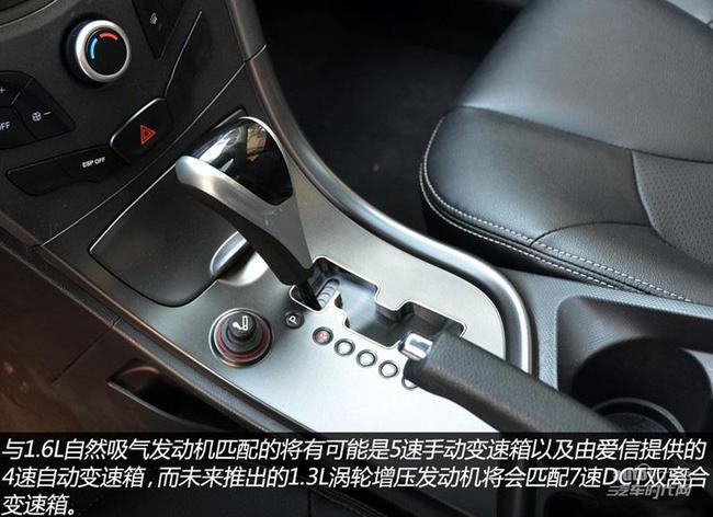 广汽传祺ga3正式上市 售7.58 11.98万元 汽车高清图片