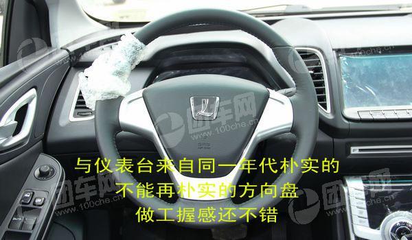 纳智捷5 Sedan