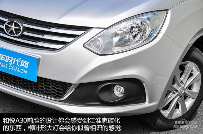 开启新时代的钥匙 西南首试江淮和悦A30高清图片