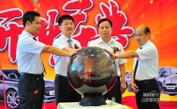 天津东风标致标顺4S店 开业庆典落幕