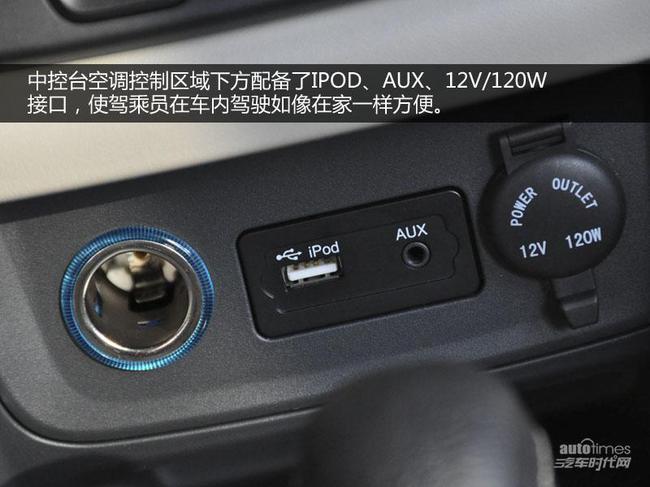 autotimes实拍奇瑞瑞虎5【图】