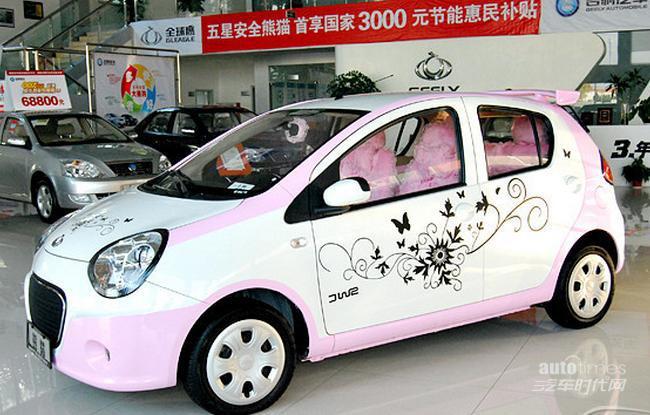 吉利熊猫 小熊猫大力量 五万元自动挡家轿推荐
