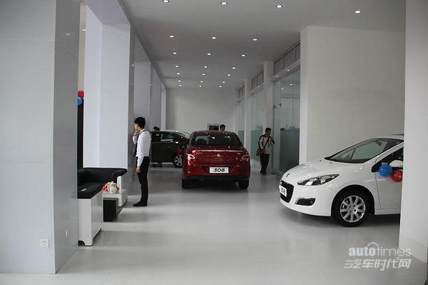 雄狮腾飞 广州东湖东风标致经营店开业高清图片