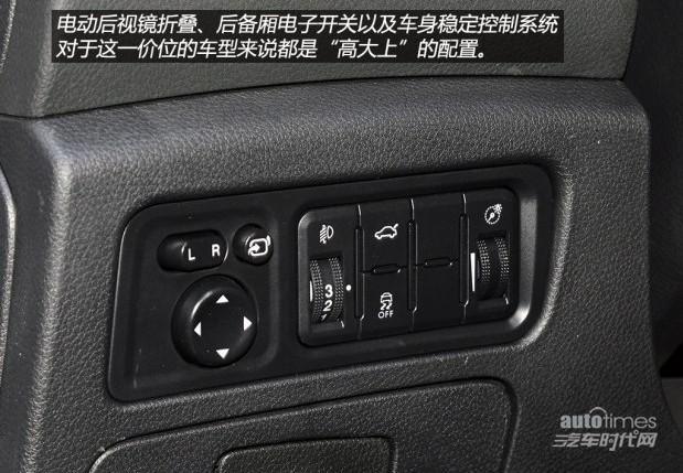 配置丰富 试驾海马S5 1.6L豪华型高清图片