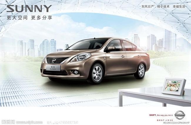 成都日产阳光现车充足最高优惠0.7万元