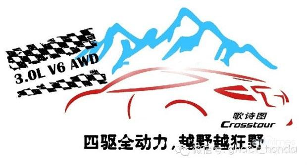 logo logo 标志 设计 图标 620_334