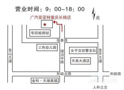 重庆大学电路原理