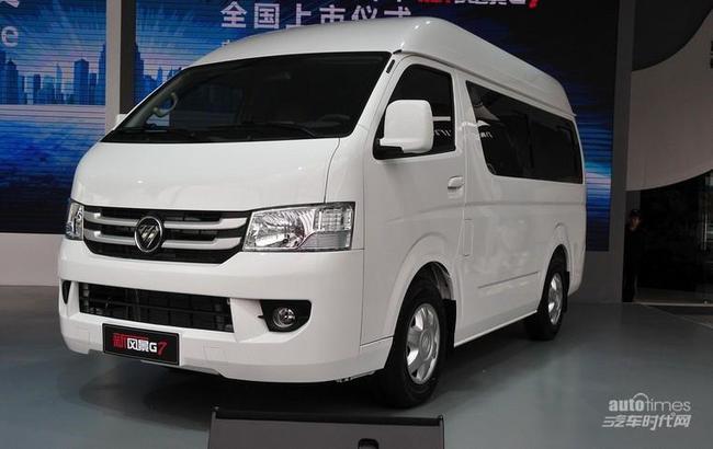 北京车展已经正式拉开了帷幕,福田汽车新风景g7在本次车展上正式