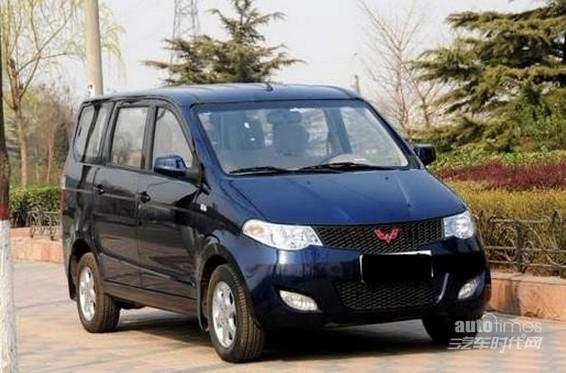 五菱宏光现车充足 最高优惠4000元