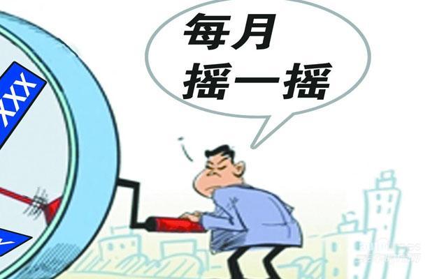 杭州小客车摇号中签图片_