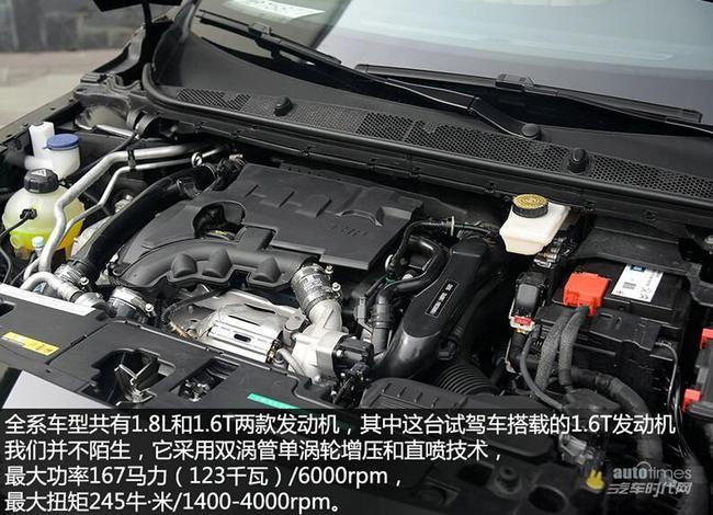 东风标志汽车空调电路图集