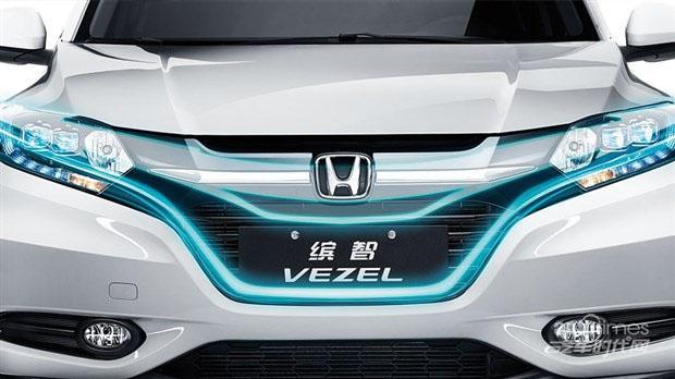广汽本田首款SUV车型缤智 正火热预售中高清图片
