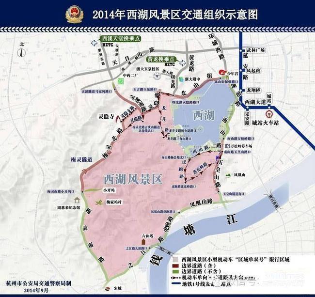 杭州西湖景区限行区域图