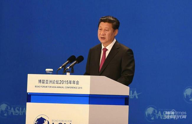 领导人习近平在博鳌亚洲论坛2015年年会开幕式演讲