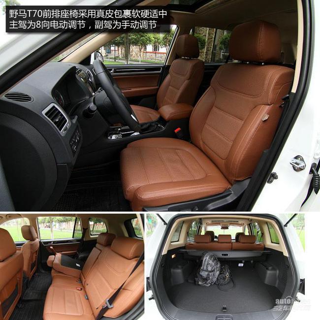 型SUV 试驾川汽野马T70 1.8T高清图片
