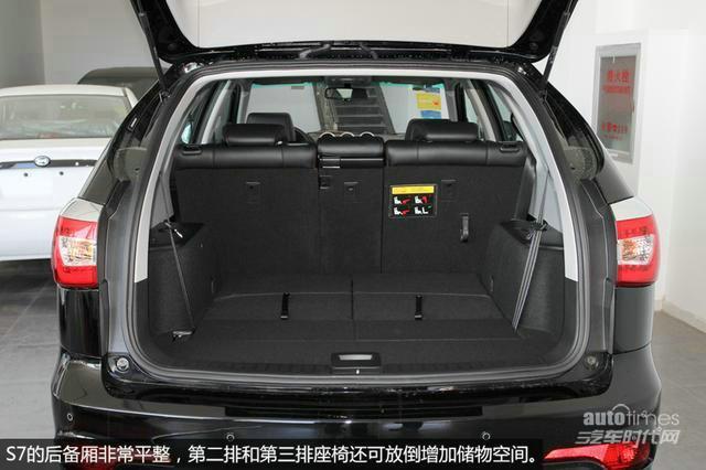 比亚迪s7后备箱空间高清图片