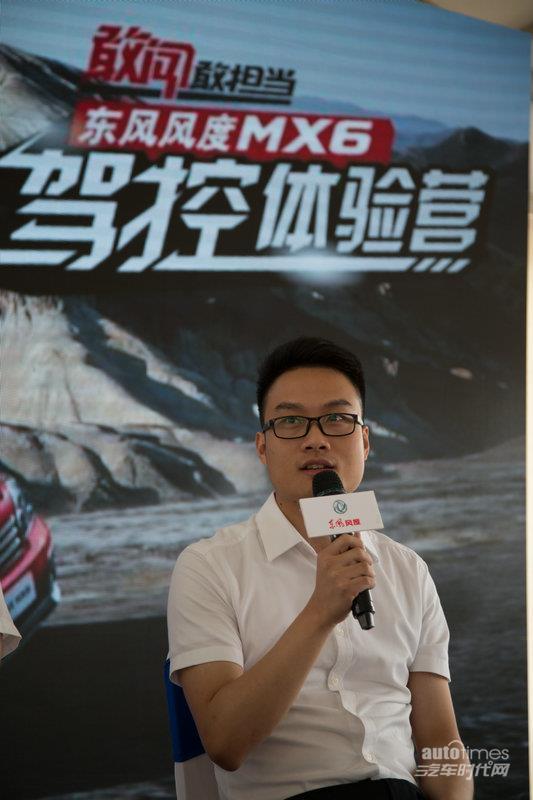 1、问:mx6是东风风度品牌在郑州日产推出的第一款suv车型,高清图片