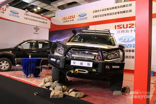 中国汽车改装产业五年路线图