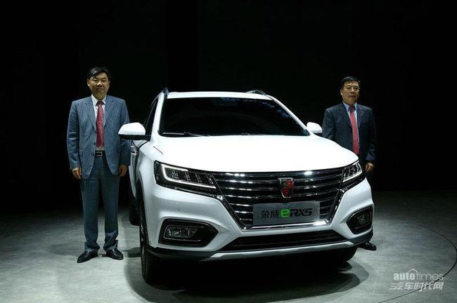 """""""全球首款量产互联网汽车""""荣威rx5诞生"""