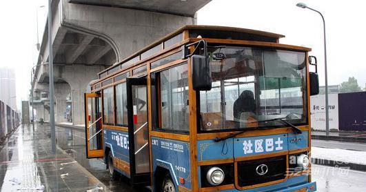 拟于2016年5月24日新开1125路社区巴士线路