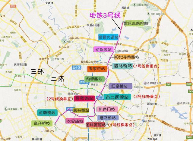 成都地铁3号线开通运行图确定 6:30开工22:50收工