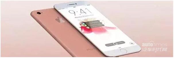 比亚迪每10个订单撸一台iPhone7爽翻啦