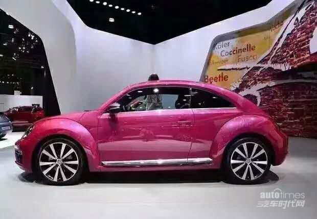 是否已被颜值征服 成都新鸿众限量版粉红甲壳虫